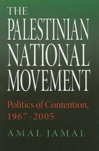 The Palestinian National MovementPolitics of Contention, 1967-2005【電子書籍】[ Amal Jamal ]