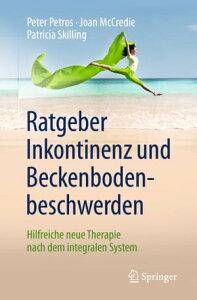 Ratgeber Inkontinenz und BeckenbodenbeschwerdenHilfreiche neue Therapie nach dem integralen System【電子書籍】[ Darren Gold ]