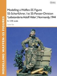 Modelling a Waffen-SS Figure SS-Scharf?hrer, 1st SS-Panzer-Division 'Leibstandarte Adolf Hitler', Normandy, 1944In 1/35 scale【電子書籍】[ Calvin Tan ]