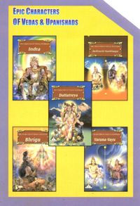 Epic Characters of Vedas & UpanishadsEpic Characters of Vedas & Upanishads【電子書籍】[ L. Subramanya ]