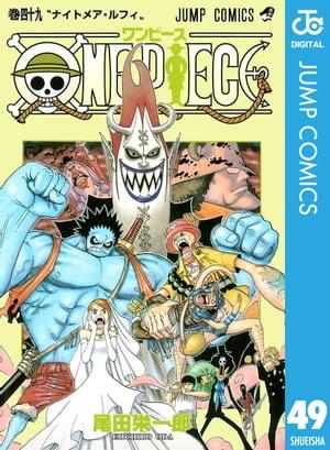 日本Yahoo代標|日本代購|日本批發-ibuy99|圖書、雜誌、漫畫|漫畫|少年|其他|ONE PIECE モノクロ版 49【電子書籍】[ 尾田栄一郎 ]