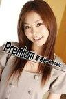 Premium 原更紗 -魅惑の変化-【電子書籍】[ 原更紗 ]
