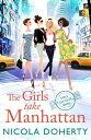 楽天Kobo電子書籍ストアで買える「The Girls Take Manhattan (Girls On Tour BOOK 5Escape to New York with friends this summer in this hilarious romantic comedy【電子書籍】[ Nicola Doherty ]」の画像です。価格は208円になります。