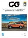 CG(CAR GRAPHIC)2...