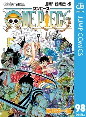 日本Yahoo代標|日本代購|日本批發-ibuy99|圖書、雜誌、漫畫|漫畫|少年|其他|ONE PIECE モノクロ版 98【電子書籍】[ 尾田栄一郎 ]