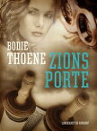 Zions porte【電子書籍】[ Bodie Thoene ]