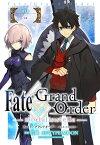 Fate/Grand Order -mortalis:stella- 第7節 英雄【電子書籍】[ 白峰 ]