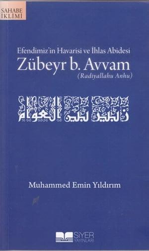Efendimiz'in Havarisi ve ?hlas Abidesi Z?beyr B. Avvam【電子書籍】[ Muhammed Emin Y?ld?r?m ]