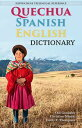 Quechua-Spanish-English Dictio...
