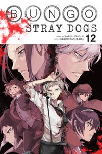 洋書, FAMILY LIFE & COMICS Bungo Stray Dogs, Vol. 12 Kafka Asagiri