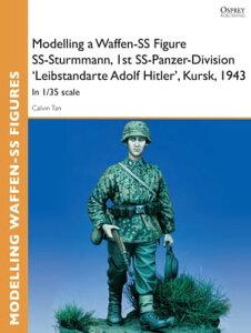 Modelling a Waffen-SS Figure SS-Sturmmann, 1st SS-Panzer-Division 'Leibstandarte Adolf Hitler', Kursk, 1943In 1/35 scale【電子書籍】[ Calvin Tan ]