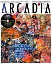 月刊アルカディア No.151 ...