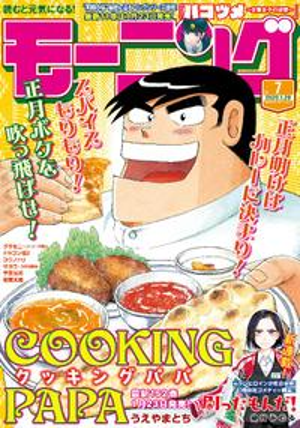 雑誌, コミック・アニメ  20207 2020116
