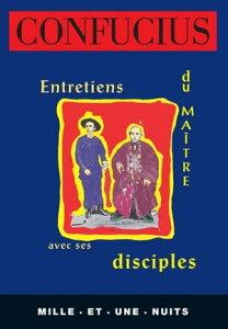 Entretiens du Ma?tre avec ses disciplesNouvelle Edition【電子書籍】[ Confucius ]
