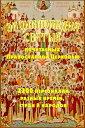 楽天Kobo電子書籍ストアで買える「Энциклопедия святых, почитаемых Православной церковью. 2200 персоналий разных времён, стран и народов【電子書籍】[ Леонид Моргун ]」の画像です。価格は177円になります。