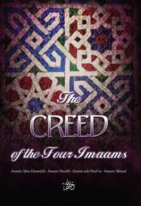 The Creed of the Four ImaamsAbu Haneefah - Imam Malik - Imam ash-Shaafi'ee - Imam Ahmad【電子書籍】[ Dr. Muhammad al-Khumayyis ]