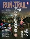 RUN+TRAIL Vol.35...