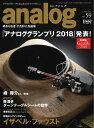 analog 2018年4月号(...