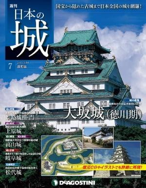 雑誌, テキスト  7