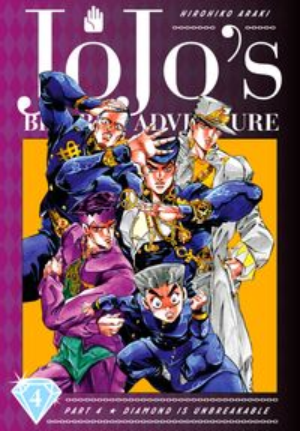 洋書, FAMILY LIFE & COMICS JoJos Bizarre Adventure: Part 4--Diamond Is Unbreakable, Vol. 4 Hirohiko Araki