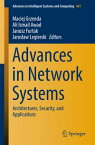 Advances in Network SystemsArchitectures, Security, and Applications【電子書籍】
