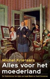 Alles voor het moederlandde Stalinterreur ten tijde van Isaak Babel en Vasili Grossman【電子書籍】[ Michel Krielaars ]