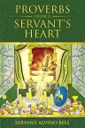 Proverbs Of a Servant's Heart【電子書籍】[ Alvino Bell ]