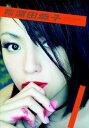 月刊NEO深田恭子 月刊モバイルアクトレス完全版【電子書籍】[ 深田恭子 ]