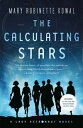 The Calculating Stars A Lady Astronaut Novel【電子書籍】[ Mary Robinette Kowal ]