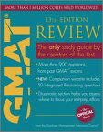 The Official Guide for GMAT Review【電子書籍】[ GMAC (Graduate Management Admission Council) ]