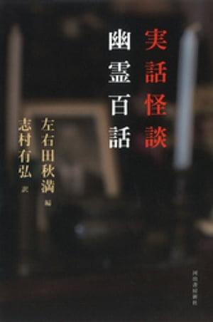 小説・エッセイ, その他