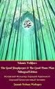 楽天Kobo電子書籍ストアで買える「Islamic Folklore The Good Shopkeeper & The Good Pious Man Bilingual Edition (Исламский Фольклор Хороший Лавочник И Хороший Благочестивый Человек【電子書籍】[ Jannah Firdaus Mediapro ]」の画像です。価格は118円になります。
