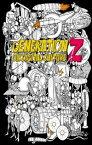 Generation Z on Digital Culture【電子書籍】[ Antonina Puchkovskaia ]