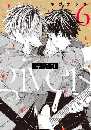 コミック, 新書館 Dear+C 6
