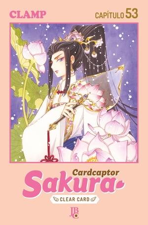 洋書, FAMILY LIFE & COMICS Cardcaptor Sakura - Clear Card Arc Cap?tulo 053 CLAMP