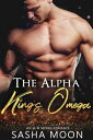 The Alpha King's...