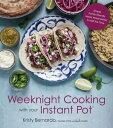 楽天Kobo電子書籍ストアで買える「Weeknight Cooking with Your Instant PotSimple Family-Friendly Meals Made Better in Half the Time【電子書籍】[ Kristy Bernardo ]」の画像です。価格は1,472円になります。