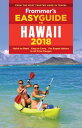 Frommer's EasyGuide to Hawaii ...