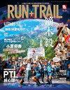 RUN+TRAIL Vol.39...