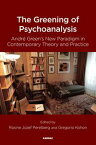 The Greening of PsychoanalysisAndre Green's New Paradigm in Contemporary Theory and Practice【電子書籍】
