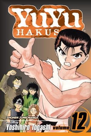 洋書, FAMILY LIFE & COMICS YuYu Hakusho, Vol. 12 The Championship Match Begins!! Yoshihiro Togashi