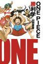ONE PIECE勝利学(集英社インターナショナル)【電子書籍】[ 山田吉彦 ]