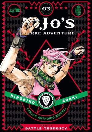 洋書, FAMILY LIFE & COMICS JoJos Bizarre Adventure: Part 2--Battle Tendency, Vol. 3 Hirohiko Araki