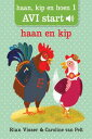 Haan, kip en hoen【電子書籍】[ Rian Visser ]