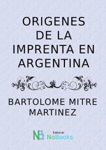 Origenes de la imprenta Argentina【電子書籍】[ Bartolome Mitre Martinez ]
