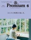 &Premium(アンド...