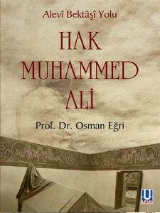 Hak Muhammed Ali【電子書籍】[ Osman E?ri ]
