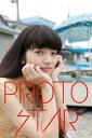 PROTO STAR 小松菜奈 vol.1【電子書籍】[ 小松菜奈 ]