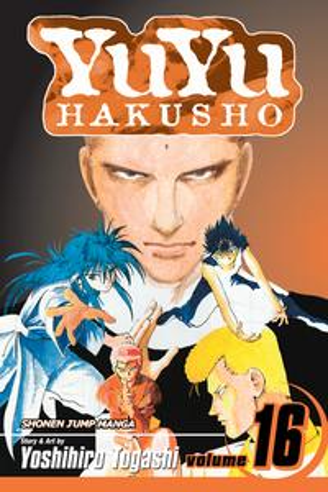 洋書, FAMILY LIFE & COMICS YuYu Hakusho, Vol. 16 Into The Demon Plane!! Yoshihiro Togashi
