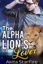 The Alpha Lion's...